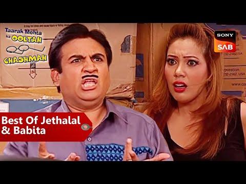 Best Of Jethalal and Babita | Taarak Mehta Ka Oolta Chashma