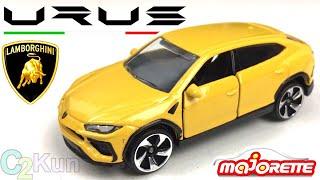 รถเหล็กหายาก Majorette Lamborghini Urus|C2Kun
