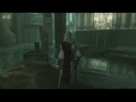 Assassin's Creed II: What Lies Beneath