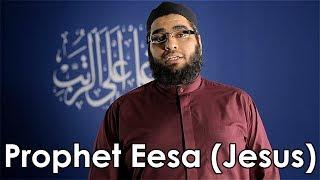 Video: Jesus - Abdul Nasir Jangda