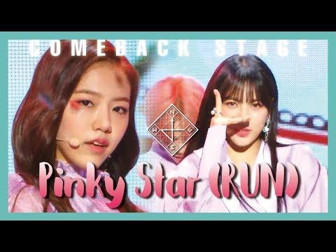 Download HOT GWSN - Pinky StarRUN ,  공원소녀 - Pinky StarRUN Show  core 20190316 Mp4 baru