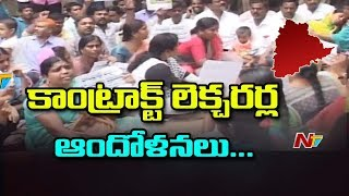 Contract Lecturers Protest Over Transfer Issue At TS Board of Intermediate Office