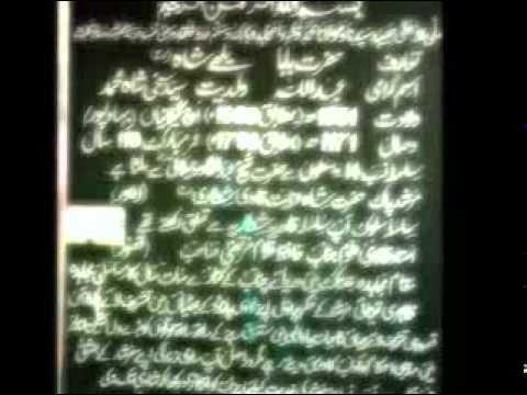 Jazz Ramdan Add 2011 Alif Allah Meem Muhammad Kalam Baba gee...