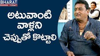 Comedian Prudvi Raj Shocking Comments on MLA's| Tea Time Celebrity| Bharat Today