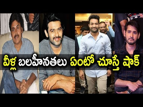 Tollywood Heroes And Their Weakness Will Shock You | Pawan Kalyan | Mahesh Babu | Jr NTR | Prabhas