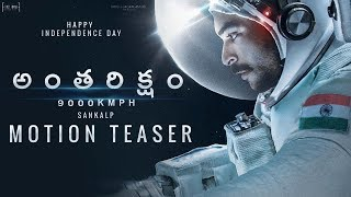 Anthariksham Movie Motion Teaser | Varun Tej | Sankalp | Krish Jagarlamudi | Top Telugu Media