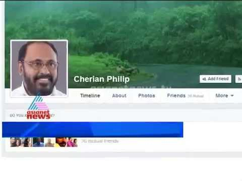 Cherian Philip  in trouble over Facebook Post
