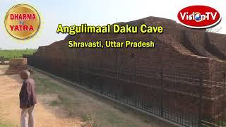 Angulimal Daku Gufa, Sravasti, Uttar Pradesh. Bhagwam Buddha Ji ki mahima. Vision TV World.