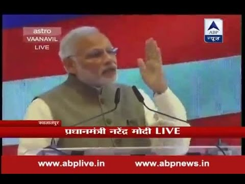 Modi In Malaysia: We have to promote peaceful relation, mutual understanding and cooperati