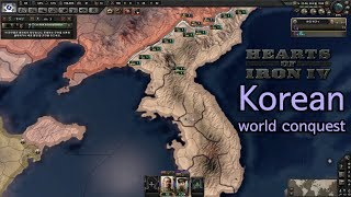 Hearts of Iron 4 Korean world conquest Timelapse (???????4 ?? ???? ??)