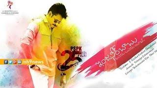 Pawan Kalyan Trivikram  Movie Title   Pawan Kalyan New Movie Title Name   NH9 News