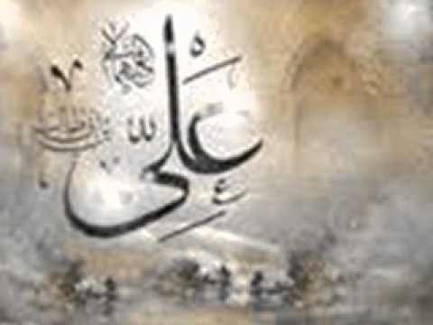 Alif allah meem muhammad ain ali  HD-:SAHIL7878
