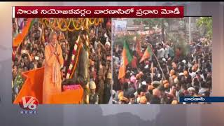 PM Modi Mega Road Show Begins In Varanasi | Lok Sabha Elections 2019