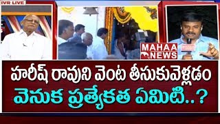 KCR Files Nomination In Gajwel Today | KCR Sentiment At Nomination Time | IVR Analysis #2 |MahaaNews