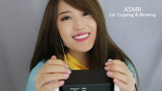 ASMR Ear Cupping and Blowing ❤️