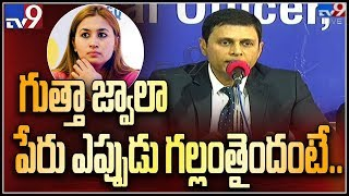 Jwala Gutta name was deleted in 2016 Voters list - EC CEO Rajat Kumar || TV9