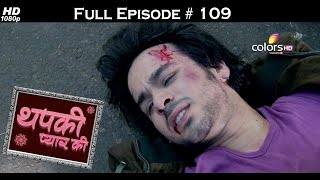 Thapki Pyar Ki - 28th September 2015 - थपकी प्यार की - Full Episode (HD)