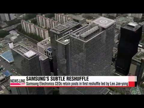 No major reshuffle of top bosses at Korea′s Samsung Group   삼성그룹, 이재용 주재 첫 소규모 인