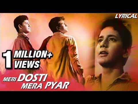 Meri Dosti Mera Pyar Full Song With Lyrics   Dosti   Mohammad Rafi Hit Songs
