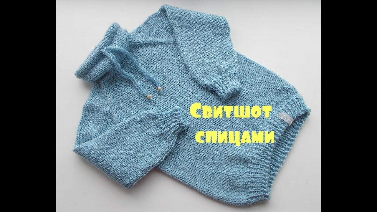 Вязание спицами детские кофты для мальчиков с регланом 77