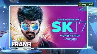 Sivakarthikeyan's Lineup..! | Social Media Update | 22/03/2019