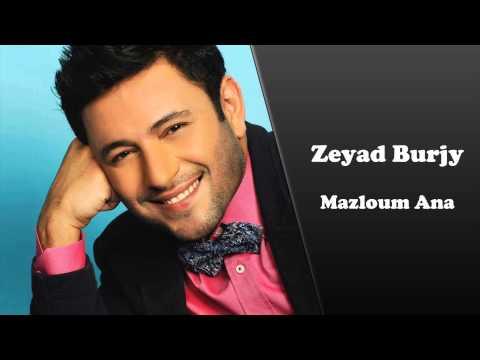 Ziad Burgi - Mazlom Ana | زياد برجى - مظلوم أنا