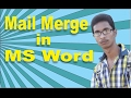 Mail Merge in MS Word Step By Step in Hindi|ms word mail merge Hindi thumbnail