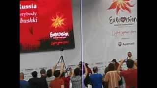 Eurovision 2012 - Russia: Buranovskiye Babushki Entrance (Press Conference 1)