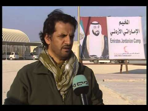 Dubai TV Coverage on HIPA Visit to UAE refugee in Jordan