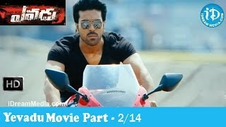 Yevadu Movie Part 2/14 - Ram Charan Teja - Shruti Haasan - Kajal Agarwal