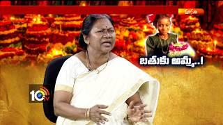 Manavi | Bathukamma with  Pro. Kasturi Lakshmi | History of Bathukamma Fest