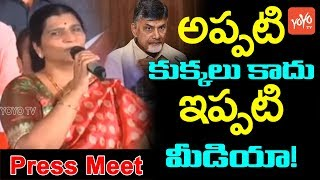 Sr NTR Wife Lakshmi Parvathi Full Speech | RGV Press Meet at Tirupathi