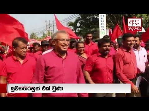 sumanthiran joins jv|eng