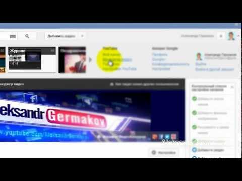 Видео как поставить видеозаставку на видео