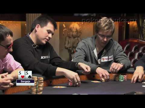 13.Royal Poker Club Tv Show Episode 4 Part 1