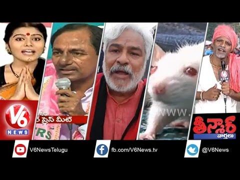 'Hudhud' cyclone devastinated Vizag - USA afraid with rats - Zindagi - Teenmaar News Oct13th 2014