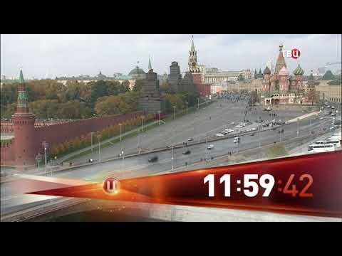 Перезагрузка эфира после резерва (ТВЦ, 18.10.2017) (+4)