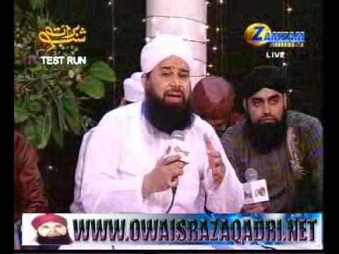 Khwaja Mere Khawaja by Owais Raza Qadri Mehfil e Shab e Baraat...
