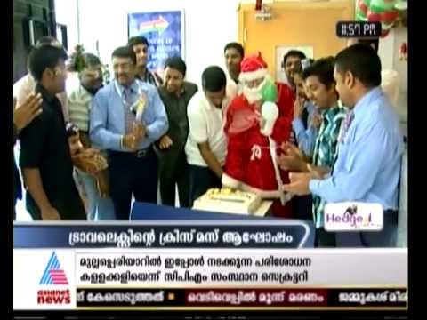 SETHURAJ KADAKKAL(ASTRONOMY-ASIANET NEWS).mp4