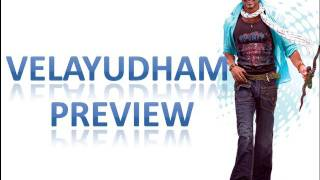 Velayudham - velayudham tamil movie preview