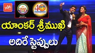 Anchor Srimukhi Performance at TANA Convention 2017 | Live Singing Performances