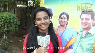 Neha At Narathar Movie Audio Launch