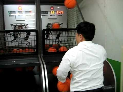 Basketball Arcade Insanity