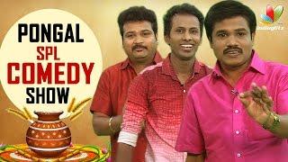 Madurai Muthu's Comedy Pongal Show