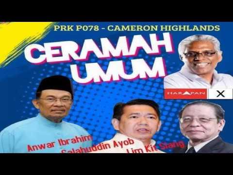 Anwar Ibrahim: Ceramah Umum Di Cameron Highlands