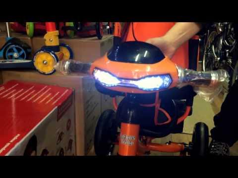 Lexus trike Трехколесный велосипед с ручкой