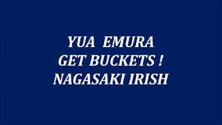 Yua Emura Mixtape Vol 3 - Get Buckets !