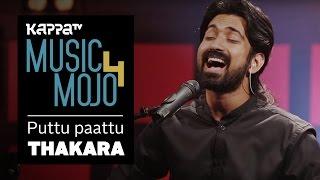 Puttu Paattu Thakara Music Mojo Season 4 Kappatv