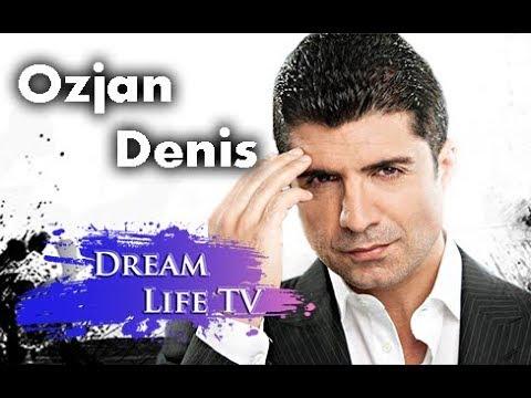 Озджан Дениз: Личная жизнь и биография