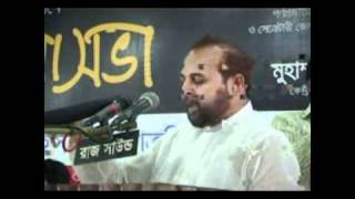 Discussion meeting of Shibir on the occasion of the historical Palashi day Part-01